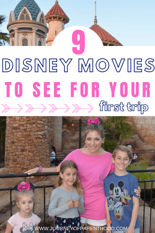 pinable image: 9 disney movies to see for your first trip